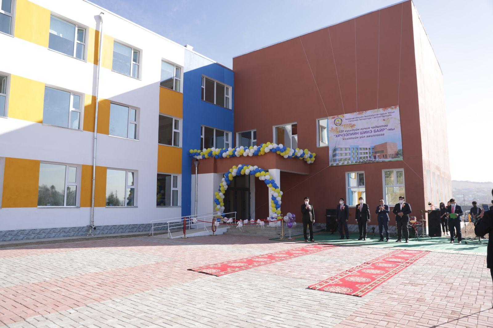 Архангай аймгийн Эрдэнэбулган сумын лаборатори нэгдүгээр сургуулийн 320 хүүхдийн суудалтай өргөтгөлийн барилгын нээлт боллоо